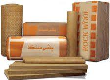 کارخانه عایق پشم سنگ پتویی مشهد